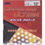 Накладка Juic Offense  Ultima