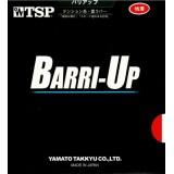 Накладка TSP Barri-Up