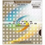 Накладка TSP Super Spinpips