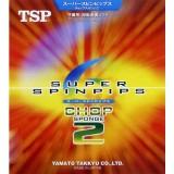 Накладка TSP Super Spinpips Chop 2