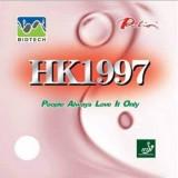 Накладка Palio HK 1997 Biotech 39-41°