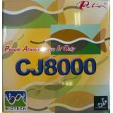 Накладка Palio CJ8000 Biotech 39-41