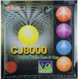 Накладка Palio CJ8000 Biotech 40-42