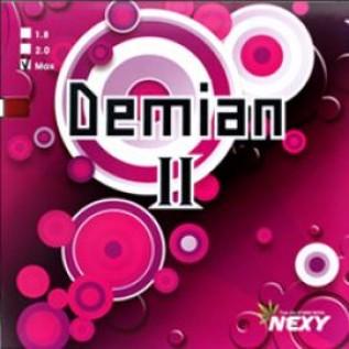 Накладка Nexy Demian II