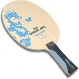 Основание Butterfly Zhang Jike ALC