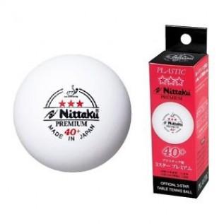Мячи для настольного тенниса Nittaku Premium 40+ 3 star ITTF
