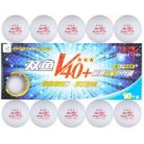 Мячи для настольного тенниса Double Fish ABS V40+ 3 star 10 шт.